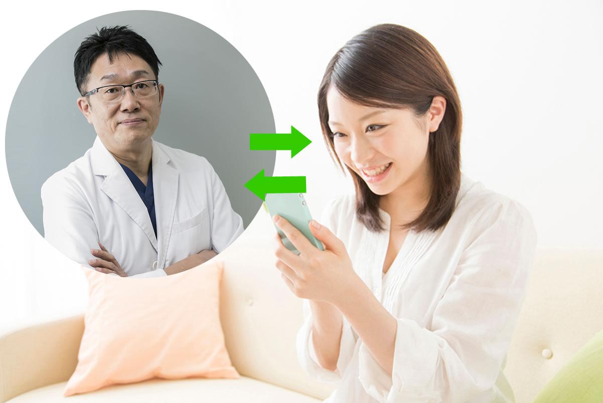 名駅歯科クリニック