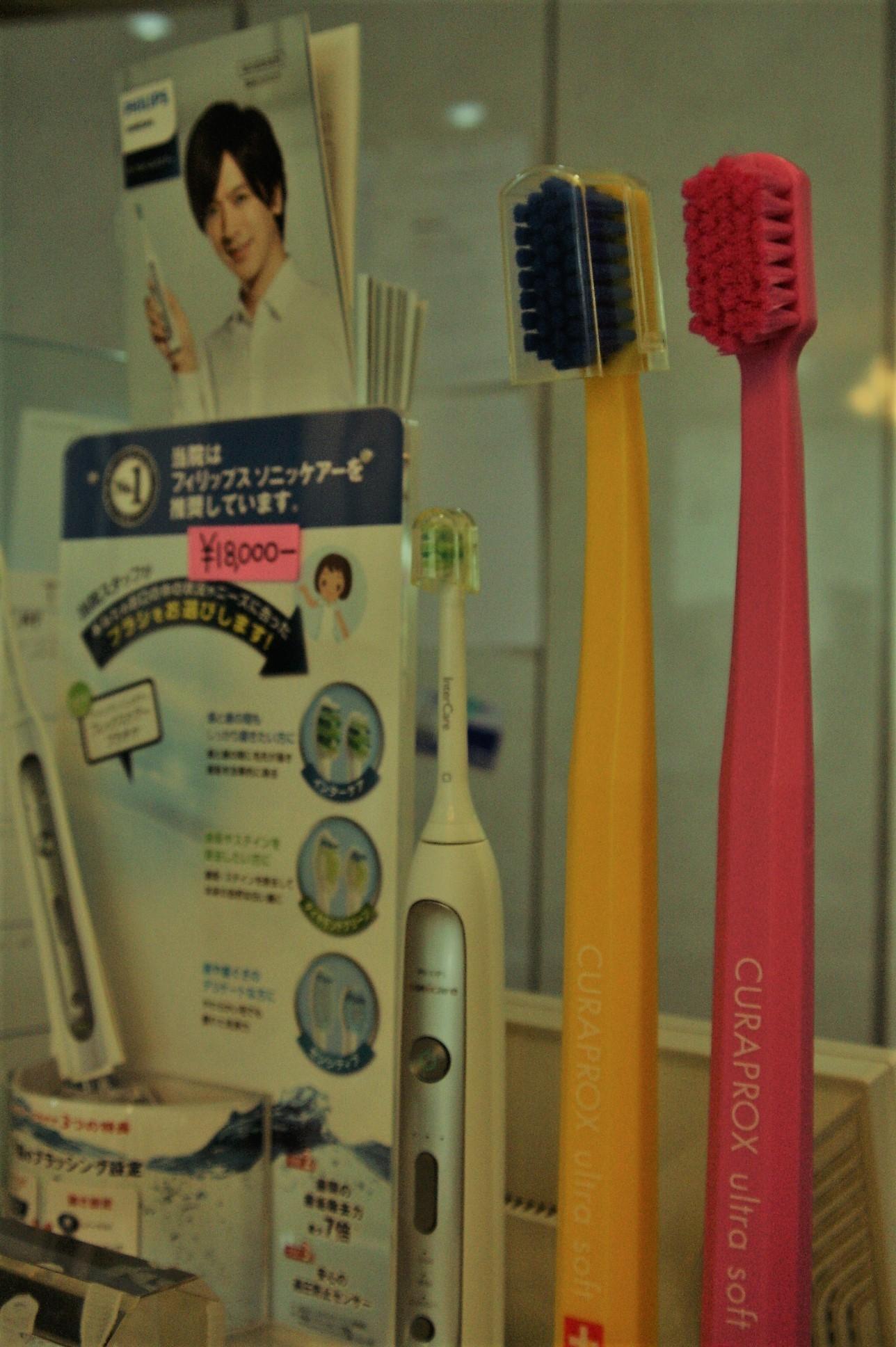歯科医院専用★歯ぶらし